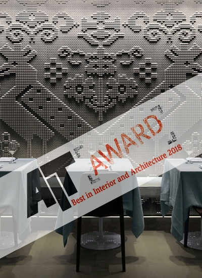 AIT Awards 2018/Best in Interior & Architecture